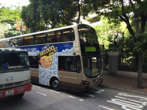 Hong Kong20140811