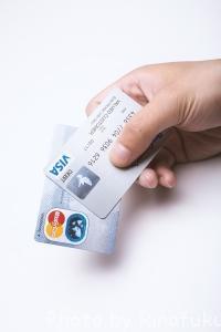 PAK63_visamaster20140531500-thumb-700x1050-4883